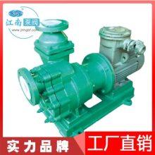 氟江南ZCQ50-32-160氟合金自吸磁力泵耐酸泵批发