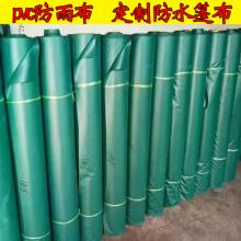 厂家直销阻燃三防布PVC货车篷布防雨布防火布防水布户外防雨棚