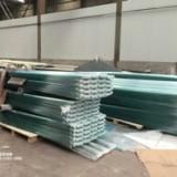 河南创霖FRP采光板820型防腐瓦透明瓦