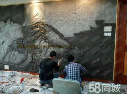 餐厅墙体彩绘手绘壁画墙绘假山假树景观设计,,彩绘墙体,雕塑景观设计施工