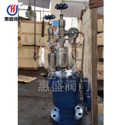 高品质厂家 EG5001型水锤预防阀 水击泄放阀EG5001,GA6600,GA6700   EG5001水力阀