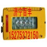 DGS10矿用隔爆巷道灯DGS10矿用防爆LED巷道灯