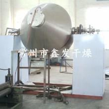 SZG双锥干燥机 SZG双锥干燥机图片