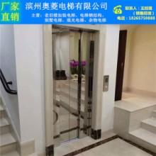 烟台莱阳市奥的斯别墅电梯销售批发