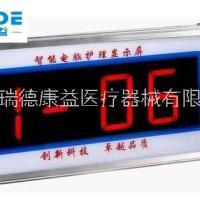 北京走廊显示屏厂家-医院呼叫系统走廊显示屏报价