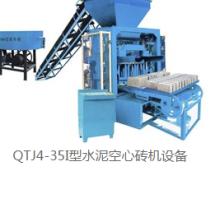 QTJ4-40A免烧砖机设备厂家  批发供应图片