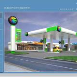 油气回收在线监控系统厂家直销价格 艾蓝环保