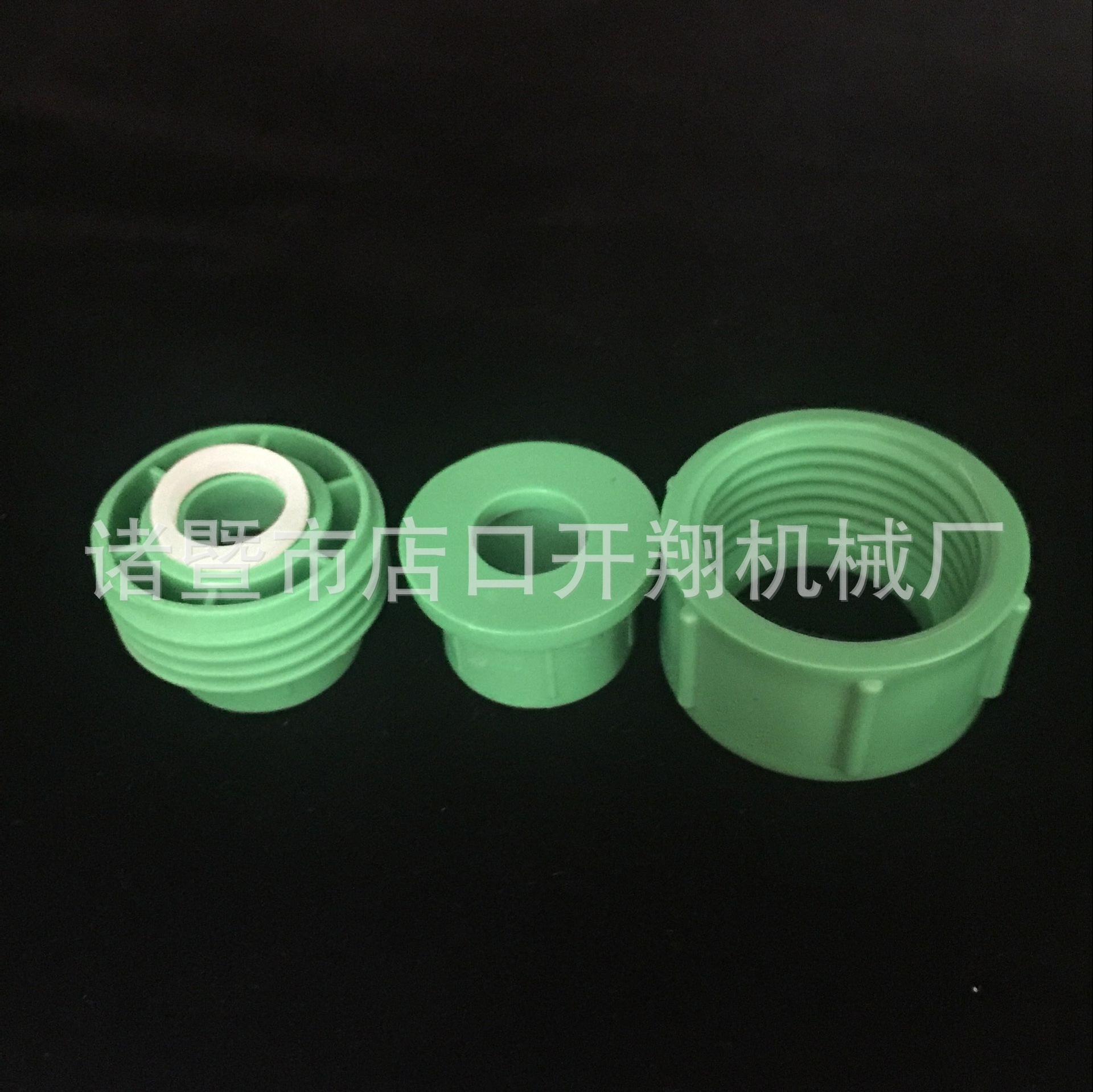 PPR全塑活接 20-75 水泵接头热熔活接头 焊接配件 PPR家装管 PPR全塑活接20-75