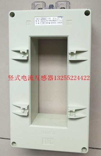 BH-0.66电流互感器 电流互感器型号 电流互感器厂家 电流互感器价格