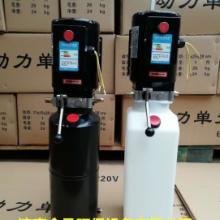 举升机油泵总成 举升机油泵总成厂家直销 举升机油泵总成批发 举升机油泵总成哪家好