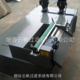 通过磁性分离器处理分离铁泥