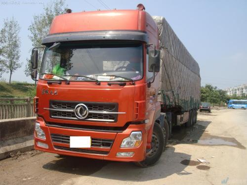 北京搬家物流 北京货运公司