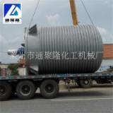 厂家供应 电加热不锈钢反应釜 不饱和树脂聚酯反应釜 真空搅拌釜