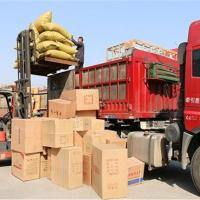 广州长途搬家公司报价   广州专业钢琴托运    广州至黄山货物运输