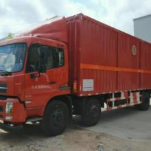 广州到贺州大件运输物流公司    广州至贺州货物运输批发