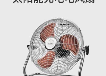 无线电风扇图片