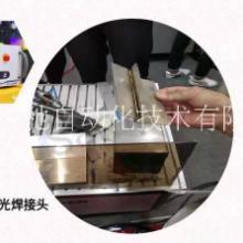 激光焊机 锐科激光1KW激光焊接机手持式焊接设备金属零件加工焊机手持激光焊机1KW手持激光焊机批发