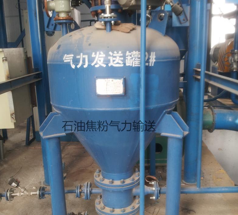 石英砂、铸造砂气力输送泵厂家 供应商 公司