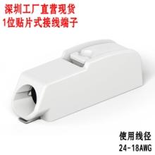 2060照明贴片连接器LED贴片接插件SMT回流焊接线端子图片
