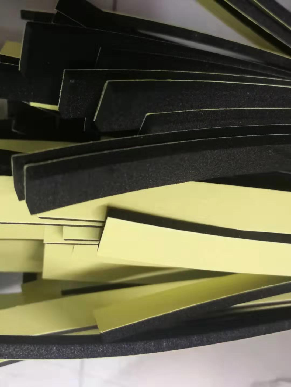EVA胶条 单面密封胶条 EVA单面胶条厂家直销