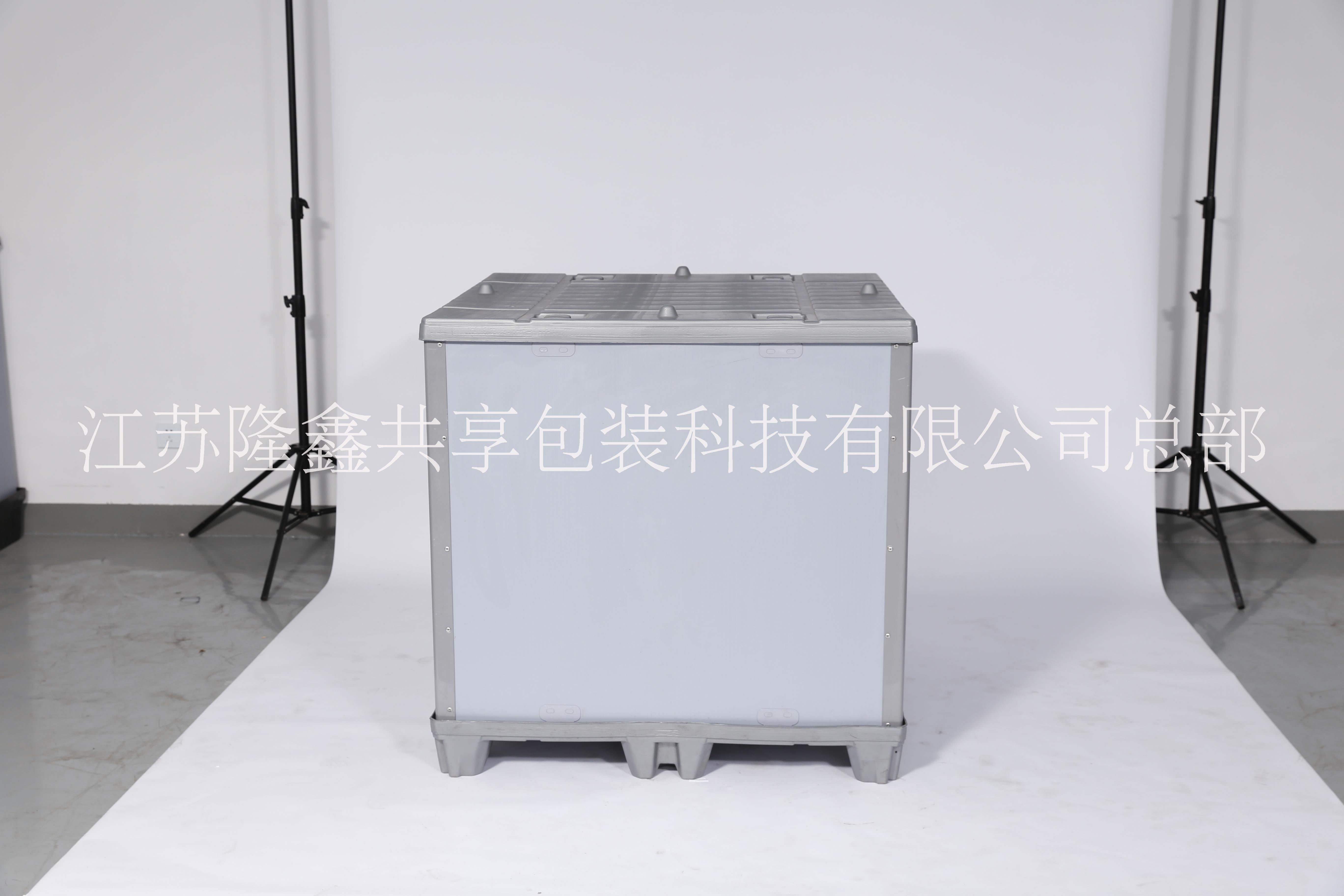 双层吸塑围板箱 塑料折叠围板箱生产厂家哪家好
