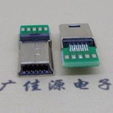 MINI USB母座  飞利浦10P公头 带板焊线 MINI USB母座 飞利浦批发