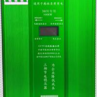 重庆昱轲星电超人智能节电稳压器有用吗-【昱轲星稳压器】