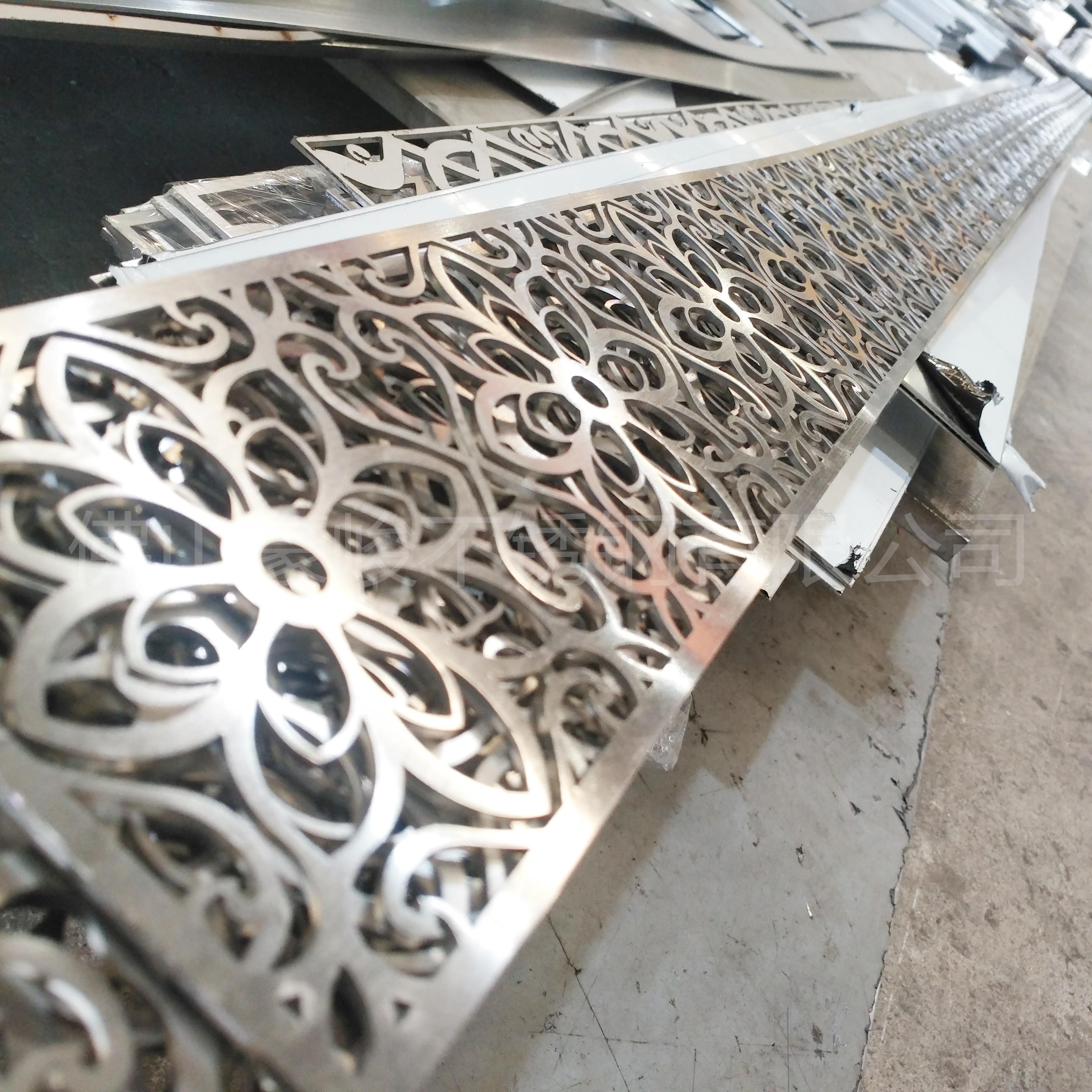 豪峻 不锈钢屏风加工定制加工厂家 不锈钢屏风来图加工