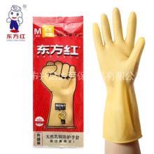东方红胶手套工地防水乳胶皮橡牛筋工业劳保加厚清洁家用耐磨手套批发图片