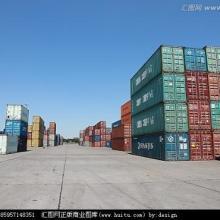 山东青岛到日本神户外贸海运集装箱5天门到门直达