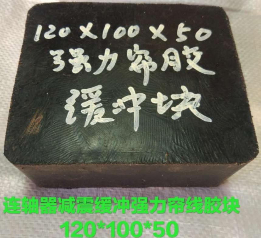 橡胶缓冲胶生产厂家【江西橡胶制品】