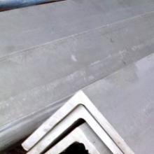 工厂直销万能角钢 冲孔角钢厂家 不锈钢角钢批发 现货供应批发