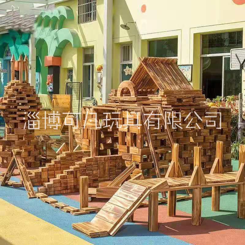 积木玩具/拼装积木/益智积木/大型幼儿园户外炭烧积木玩具厂家
