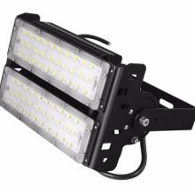 LED隧道灯生产厂家 隧道照明灯价格 厂家批发LED照明灯批发