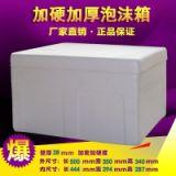 桂林快递打包纸箱礼盒包装厂家