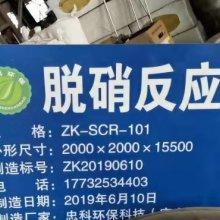 脱硝反应器厂家直销【忠科环科技(唐山)有限公司】
