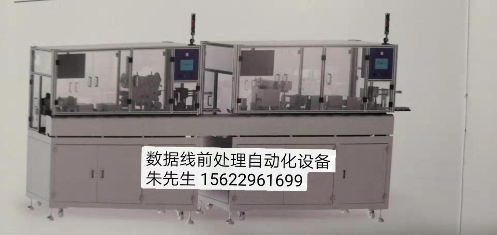 数据线前处理自动化设备 TYPR-C USB A公数据线自动机