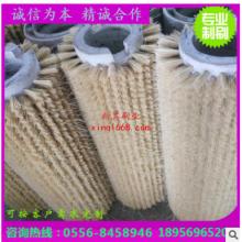 滁州市拋光毛刷價格 劍麻砂布拋光毛刷輥價格 毛刷生產廠家批發