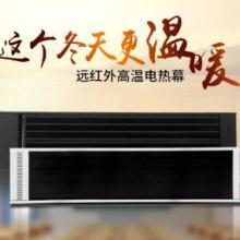 高温辐射板 智能节能高温电热幕 瑜伽教室专用远红外电热幕