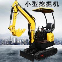 供应各型号小型挖掘机, 小型挖掘机供应商订购电话价格