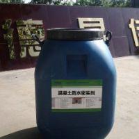 102混凝土防水密实剂,密实防水剂_混凝土密实剂厂家
