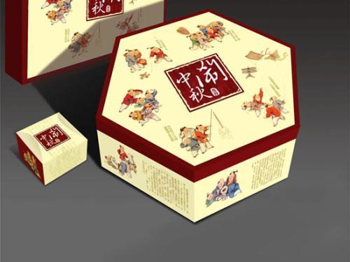 月饼盒厂家火热销售-厂家哪家好-厂家定制热线