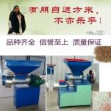 宇哲机械出售泡沫造粒机,塑料机械