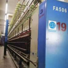 低价供应7千定纺织设备