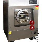 全自动洗脱烘一体机价格 洗脱烘一体机报价 多功能洗衣机厂家
