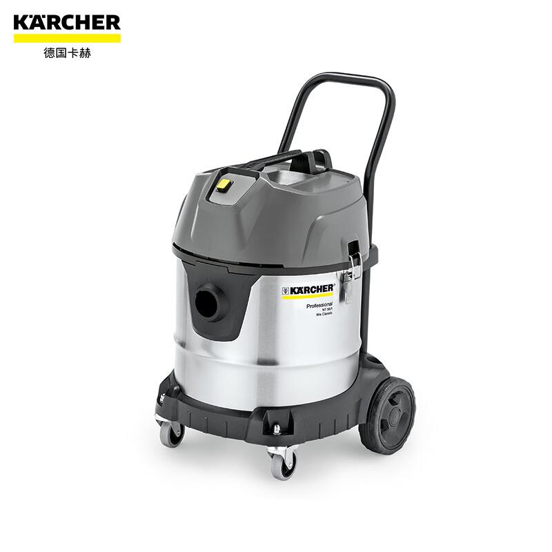 德国凯驰工商业吸尘器NT70/2型不锈钢桶干湿两用吸尘吸水机50/1