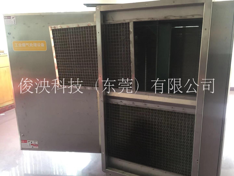 屠宰场有机废气治理工程报价、公司、咨询电话、有机废气治理工程
