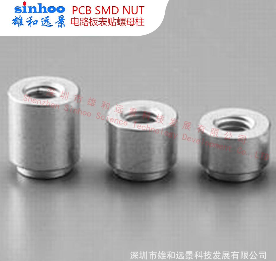 接线导电柱 螺母螺柱批发商 深圳物件厂家供应螺母
