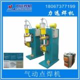 宁波碰焊机厂家-供应-直销