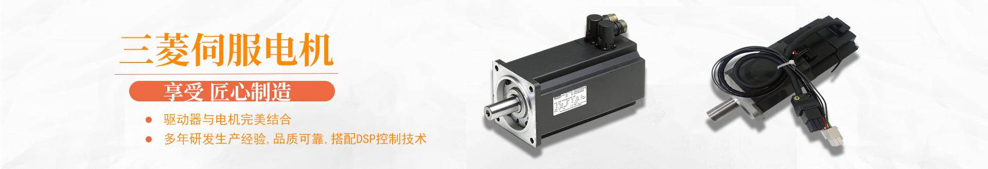 上海鹰恒工业控制设备有限公司